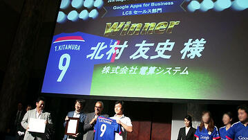 「Google for Work Japan Partner Award 2014」7年連続受賞!