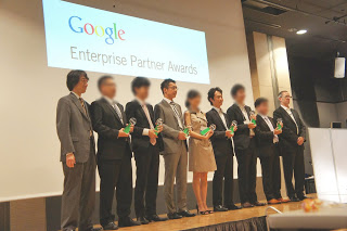 """Google Enteprirse Partner Awards"" Sales Awardダブル受賞!"