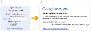 Gmailが受けた中国からのサイバーアタックについて