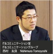 日商エレクトロニクス株式会社 写真3