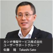 カシオ計算機株式会社様Google Apps for Work導入事例 写真3