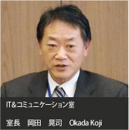 日商エレクトロニクス株式会社 写真1