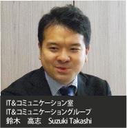 日商エレクトロニクス株式会社 写真2