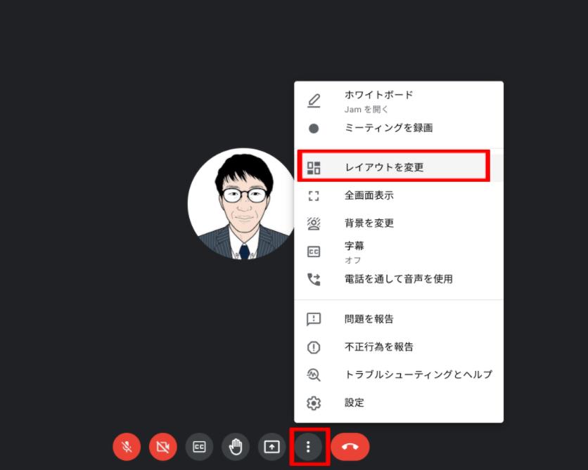 """臨時休校時に""""すぐできる""""Google活用法-01"""