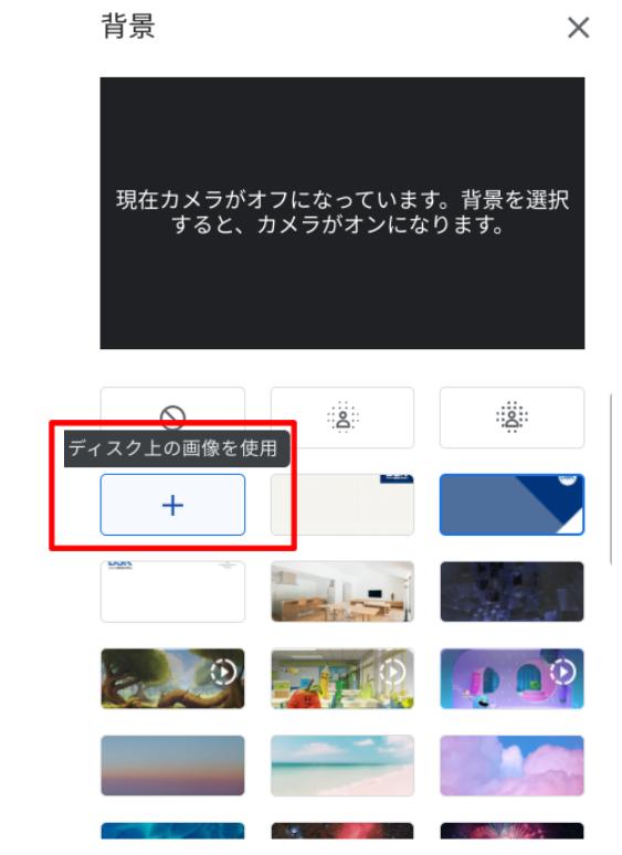 """臨時休校時に""""すぐできる""""Google活用法-04"""