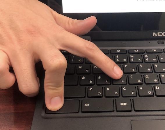 Chromebook を初期化(リセット)する手順を解説07