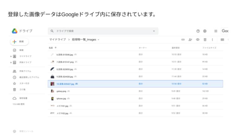 Screenshot 2021-05-26 10.57.57