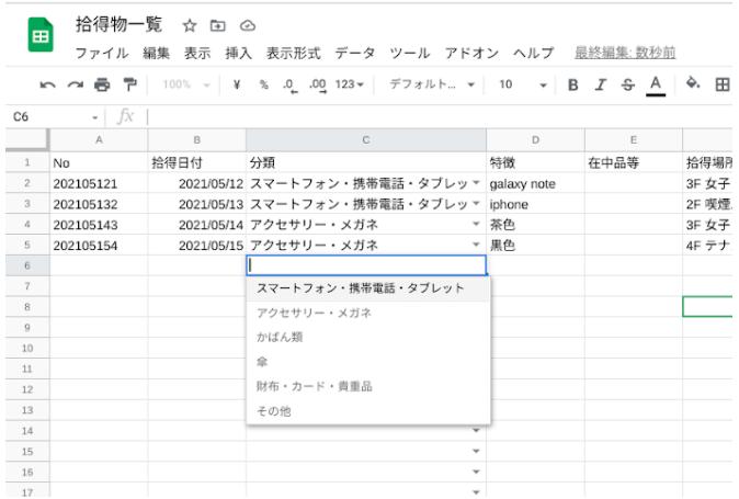 Screenshot 2021-05-27 14.53.41