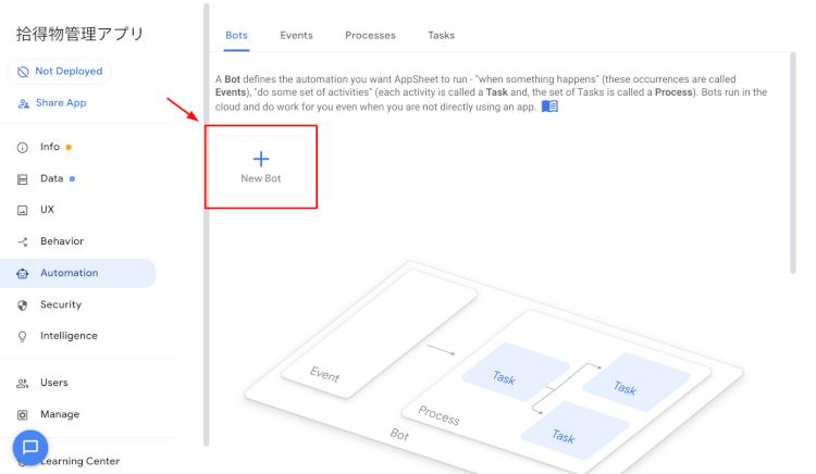 使い勝手のいいアプリ?AppSheet ならノーコードでできます!