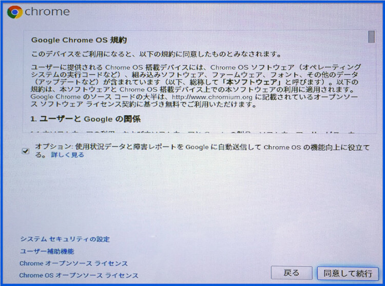 cfm-Initial-setting-06