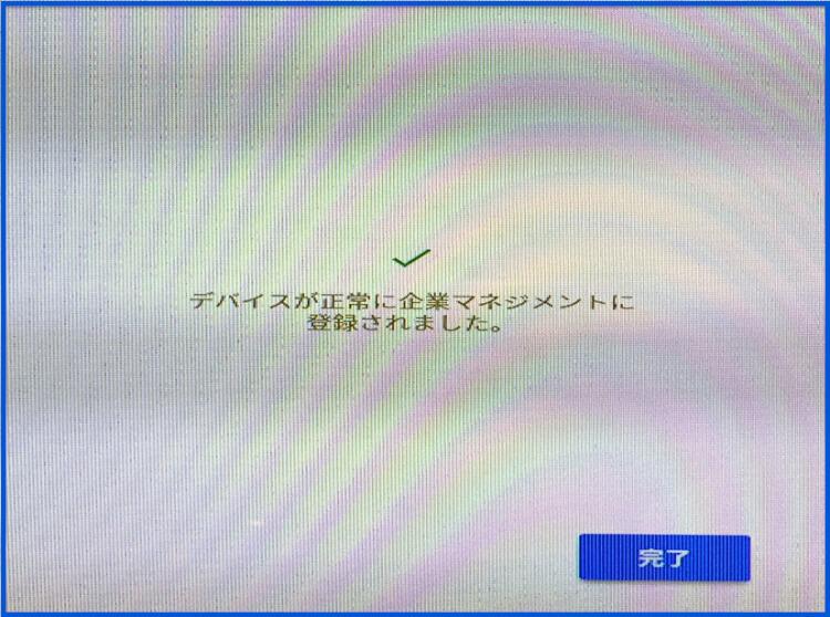 cfm-Initial-setting-08