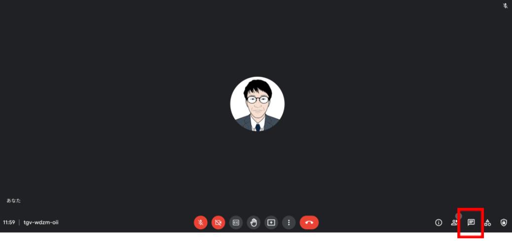 押さえておきたい Google Meet の便利な使い方【第1回】-03