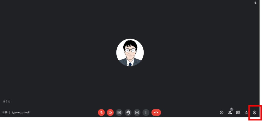 押さえておきたい Google Meet の便利な使い方【第1回】-04
