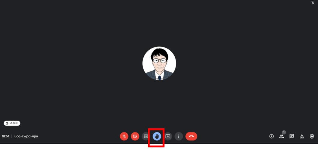 押さえておきたい Google Meet の便利な使い方【第1回】-06