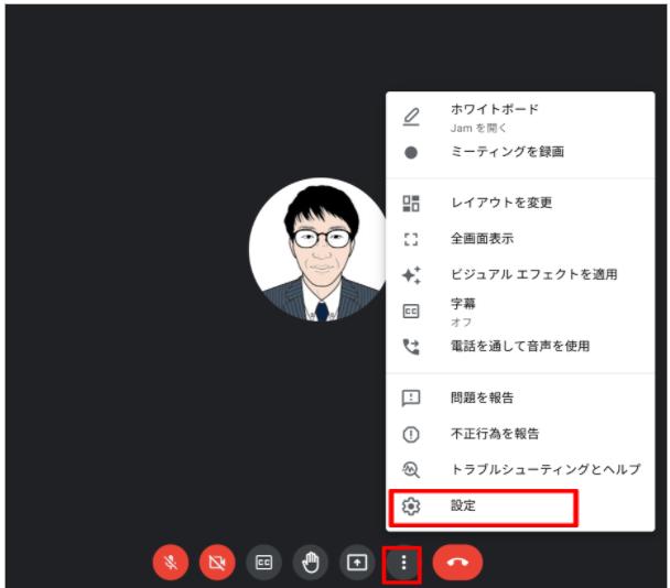 押さえておきたい Google Meet の便利な使い方【第3回】-01
