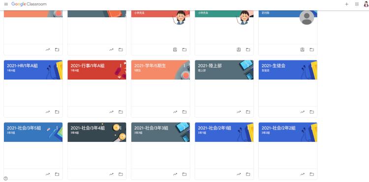 【ステップ図解】 Google Classroom で作成したクラスを管理する01
