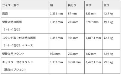 table2b6jn.max-700x700