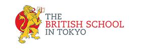 The British School in Tokyo
