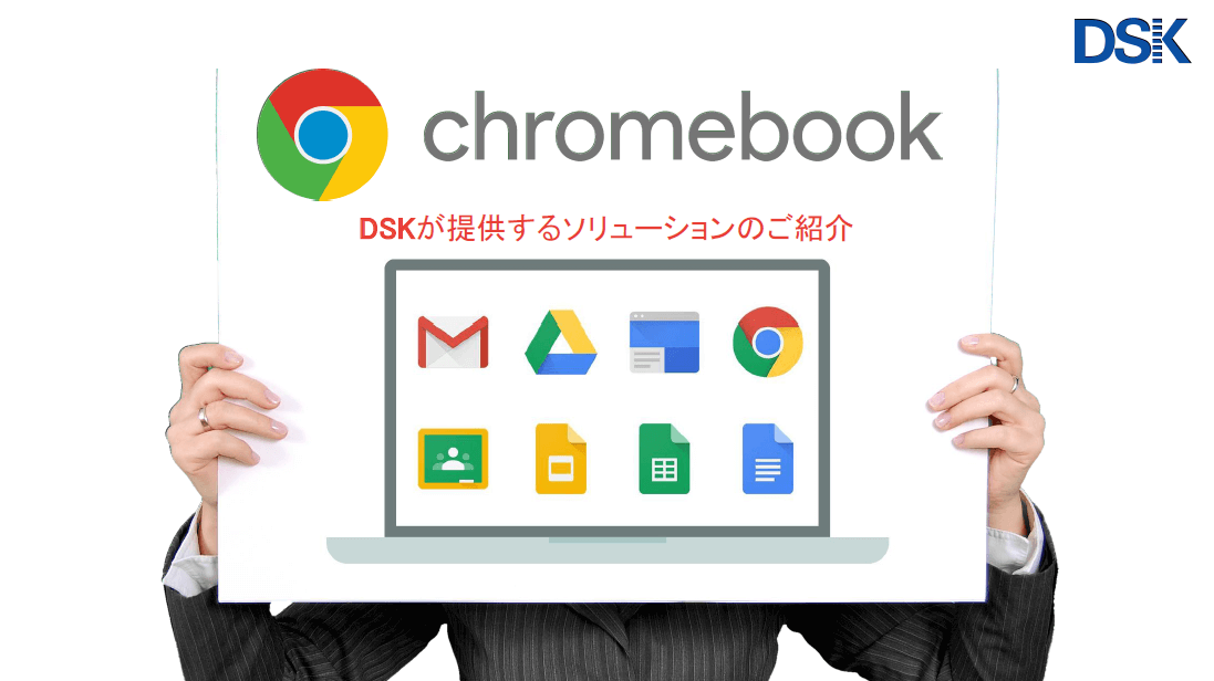 Chromebook_Introduction-min