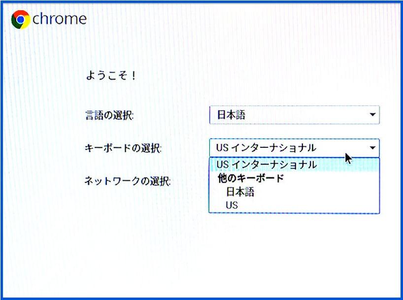 cfm-Initial-setting-03