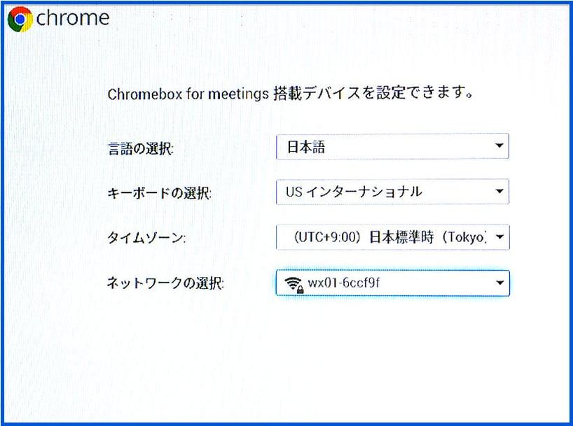 cfm-Initial-setting-05