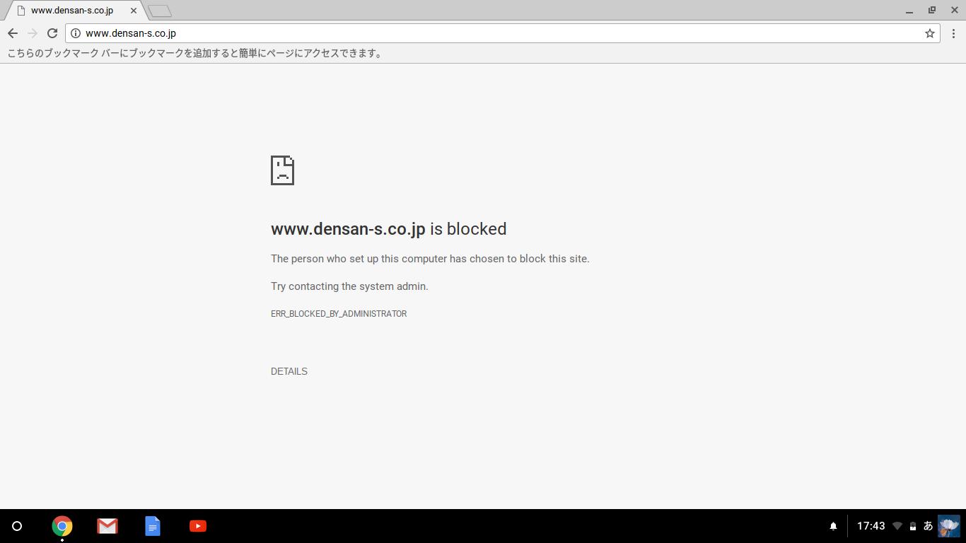 Block_URL.png