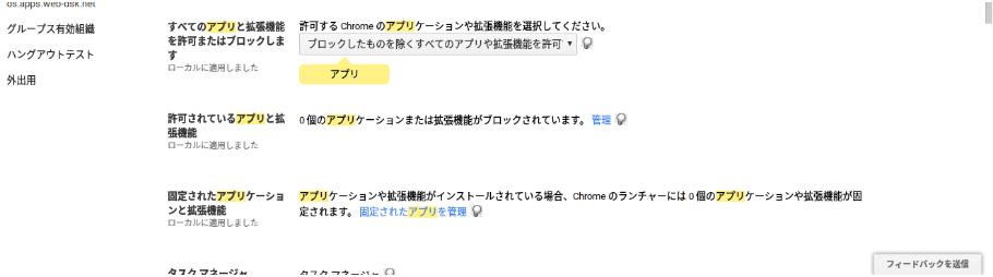 application_block1.png