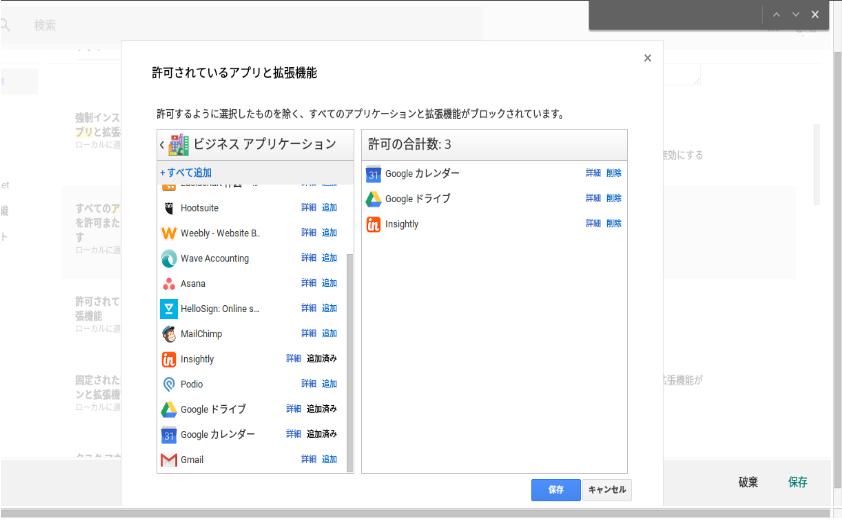 application_block2.png