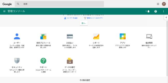 cmc_screen.png