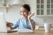オンライン教育とは? ネット授業を行うことで学校教育の未来が変わります