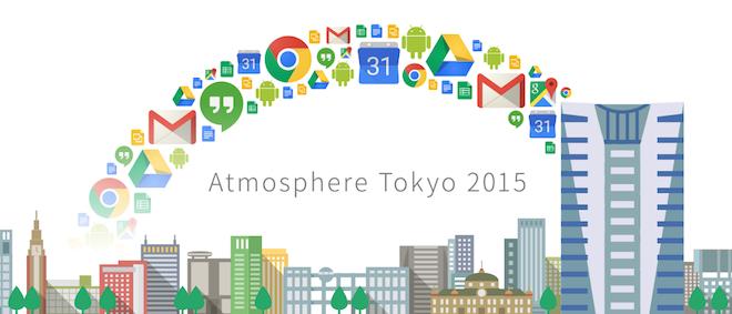 AoT2015_blog