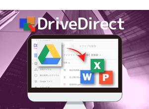 DriveDirect
