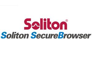 Soliton SecureBrowser