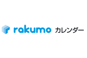 rakumo_カレンダー(サイズ変更)