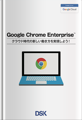 Google Chrome Enterprise