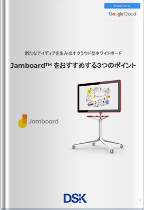 key-points-of-jamboard