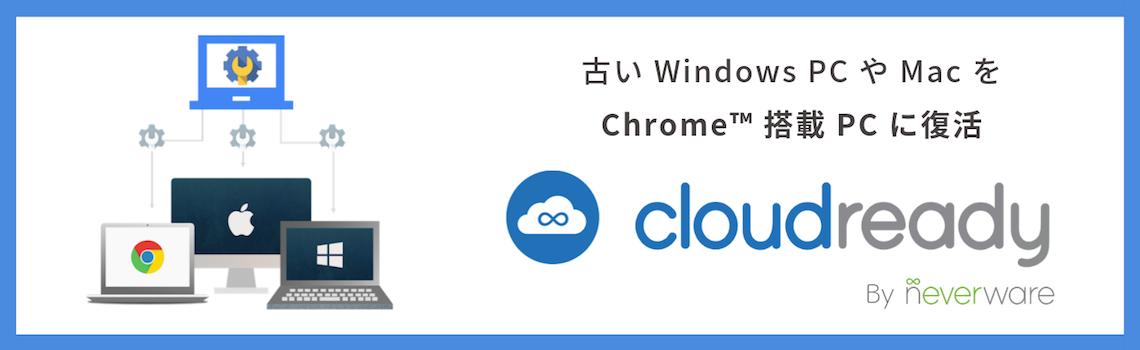 cloudready__toppage