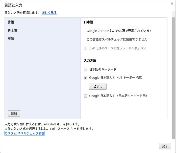 20140413_03