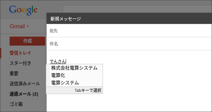 20140413_06