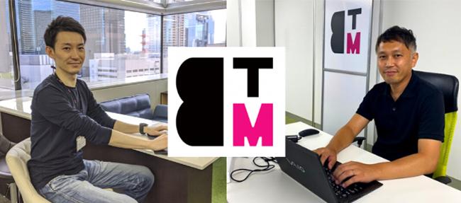 株式会社BTM様|G Suite™ 導入事例